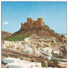 Postales: *** P873 - POSTAL - MOJACAR - ALMERIA - ALCAZABA Y LA CHANCA. Lote 294496063