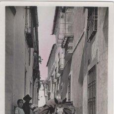 Postales: POSTAL- CORDOBA- EL CARBONERO. Lote 295043988