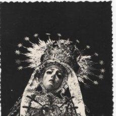 Postales: POSTAL- CORDOBA- NTRA. SEÑORA DE LOS DOLORES. Lote 295049223