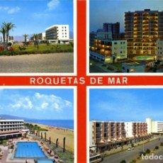 Postales: Nº 14-ROQUETAS DE MAR. ALMERÍA. DIVERSOS ASPECTOS. SIN CIRCULAR. EDICIONES ARRIBAS. Lote 295508048