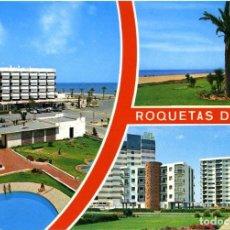 Postales: Nº 15-ROQUETAS DE MAR. ALMERÍA. DIVERSOS ASPECTOS. SIN CIRCULAR. EDICIONES ARRIBAS. Lote 295508513