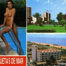 Postales: Nº 52-ROQUETAS DE MAR. ALMERÍA. DIVERSOS ASPECTOS. SIN CIRCULAR. EDICIONES ARRIBAS. Lote 295509263