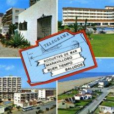 Postales: Nº 16-ROQUETAS DE MAR. ALMERÍA. DIVERSOS ASPECTOS. SIN CIRCULAR. EDICIONES ARRIBAS. Lote 295514073