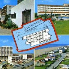 Postales: Nº 16-ROQUETAS DE MAR. ALMERÍA. DIVERSOS ASPECTOS. SIN CIRCULAR. EDICIONES ARRIBAS. Lote 295514268