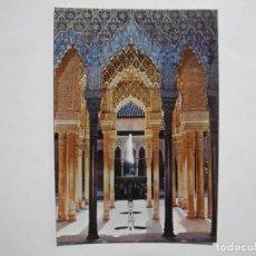 Postales: GRANADA. ALHAMBRA SERIE 45 N. 300 ARCADAS PATIO DE LOS LEONES. ED.ZERKOWITZ NUEVA.. Lote 295991483