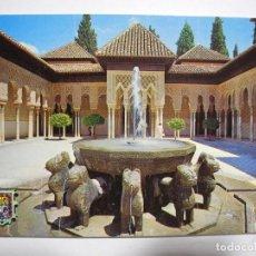 Postales: GRANADA. SERIE 45 N. 530. PATIO DE LOS LEONES. ED. ZERKOWITZ NUEVA.. Lote 295993428