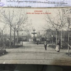 Postales: CORDOBA. JARDIN DEL CAMPO DE LA MERCED. Lote 297083603