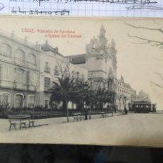 Postales: CADIZ. ALAMEDA DE APODACA E IGLESIA DEL CARMEN. Lote 297085323