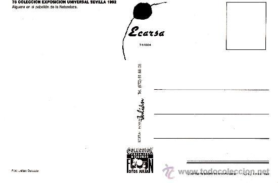 Postales: Postal 78 Colección Exposición Universal Sevilla 1992. Aiguana en el pabellón de la Naturaleza - Foto 2 - 98046307