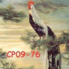 Postales: ANTIGUA POSTAL RELIEVE GALLO COLA LARGA AÑOS 60 A ESTRENAR*. Lote 38477925