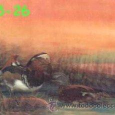 Postales: ANTIGUA POSTAL RELIEVE PATO MANDARIN AÑOS 60 A ESTRENAR*. Lote 38478090