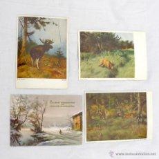Postales: LOTE 4 POSTALES DE ANIMALES. Lote 45042179