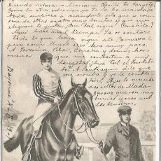 Postales: POSTAL CARRERA DE CABALLOS FECHADA EN BAYONA. Lote 51966556