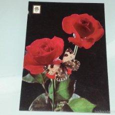Postales: ANTIGUA POSTAL SERIE 3098 / 3 SERIE MARIPOSAS / FLORES AÑOS 60 EDICIONES FISA SIN CIRCULAR .. Lote 58355012