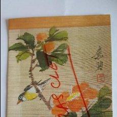 Postales: MAGNIFICA POSTAL CON FONDO DE - PAJARO EN SU RAMA -. Lote 60434135