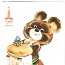 Postales: MASCOTA JUEGOS OLIMPICOS MOSCU 1980 - KAUSA WAIMER. Lote 69460745