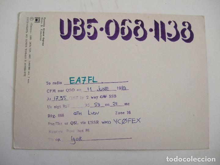 Postales: POSTAL PERRO - ESCRITA SIN CIRCULAR - RADIOAFICIONADO - Foto 2 - 80492717