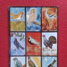 Postales: POSTAL POSTCARD POST CARD AVES Y PÁJAROS. FUNDACIÓN DE MUEBLES LA FÁBRICA BELLATERRA SARDANYOLA VER. Lote 84849348