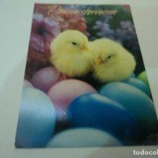 Postales: HALLMARK CARD 3689 H POLLITOS Y HUEVOS CIRCULADA CON SELLO DE FINLANDIA. Lote 97894375