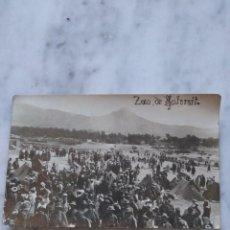 Postales: ANTIGUA TARJETA POSTAL DE TAFERSIT ( MELILLA).. Lote 116818127