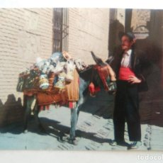 Postales: TARJETA POSTAL Nº 3227. VENDEDOR AMBULANTE. BURRO, BURRITO. AÑOS 60-70. ED. AGATA. Lote 122949703