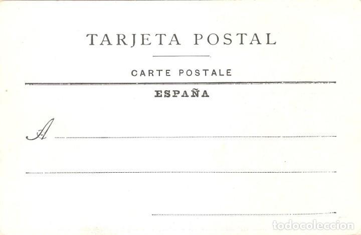 Postales: TORO. APADRINAMIENTO DE NUEVO TORERO - Foto 3 - 134149514