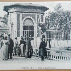 Postales: POSTAL ELEFANTES ZOO DE MARSELLA MARSEILLE JARDIN ZOOLOGICO REV SIN DIVIDIR PERFECTA CONSERVACION. Lote 139962026