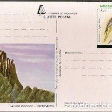 Postales: MOZAMBIQUE ** & INTERO,GORONGOSA, AGUARELA POR JOFANE, ORIOLUS CHLOROCEPHALUS SPECULIFER 1983 (8884. Lote 141321482