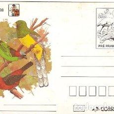 Postales: BRASIL ** & POSTAL PRÉ FRANQUEADO, BRAPEX '88 PRESERVACIÓN ECOLÓGICA. AVES (6865). Lote 146827710
