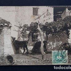 Postales: POSTAL UNA CUADRA VENTILADA . COLECCION CANOVAS - HAUSER Y MENET CA AÑO 1900. Lote 156635038