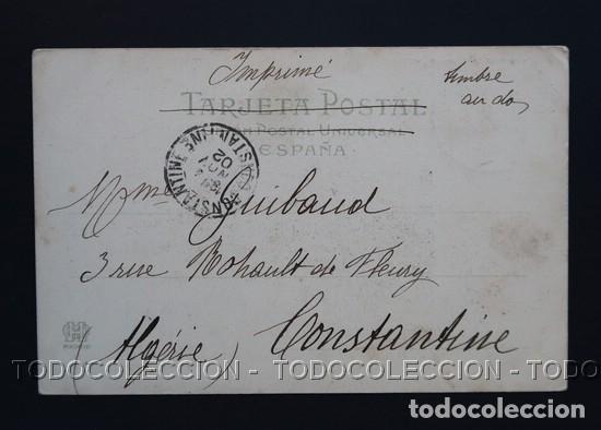 Postales: POSTAL UNA CUADRA VENTILADA . COLECCION CANOVAS - HAUSER Y MENET CA AÑO 1900 - Foto 2 - 156635038