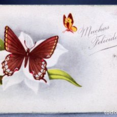 Postales: POSTAL MARIPOSAS MUCHAS FELICIDADES ZUGEL POSTALES BEA SERIE XI ESCRITA 1960. Lote 170526236