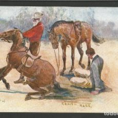 Postales: CABALLOS-POSTAL ANTIGUA-(62.014). Lote 175704718