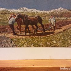 Postales: G. SEGANTINI. AM PFLUG. AT THE PLOUGH. NUEVA. Lote 178682573
