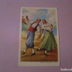 Postales: TARJETA POSTAL DE IL. GIRALT LEVIN. PAPEL FINO, DETRÁS EN BLANCO. BOLERO MALLORQUIN.. Lote 195430453