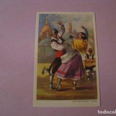 Postales: TARJETA POSTAL DE IL. GIRALT LEVIN. PAPEL FINO, DETRÁS EN BLANCO. JOTA ARAGONESA - ARAGON.. Lote 195430530