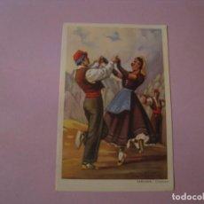 Postales: TARJETA POSTAL DE IL. GIRALT LEVIN. PAPEL FINO, DETRÁS EN BLANCO. SARDANA - CATALUÑA.. Lote 195430568