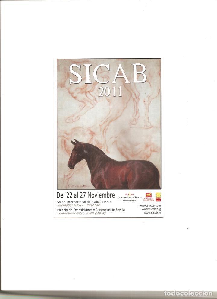 2170. SICAB 2011 (Postales - Postales Temáticas - Animales)