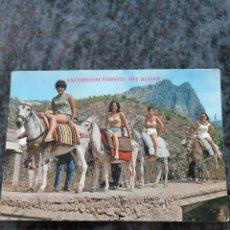 Postales: CALLOSA DE ENSARRIA ALICANTE EDICIONES HERMANOS GALIANA. Lote 206875293