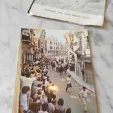 Postales: POSTAL. SEGORBE. ENTRADA DE TOROS. 1980. Lote 209673231