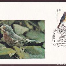 Postales: *SYLVIA CANTILLANS* TP CON MATASELLOS ESPECIAL.. Lote 221698492