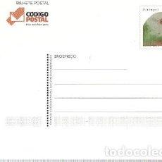 Postales: PORTUGAL & INTERO, FAUNA SALVAJE, AVES, PALOMA DE ROCA, COLUMBA LIVIA ATLANTIS 2003 (2337). Lote 242123355