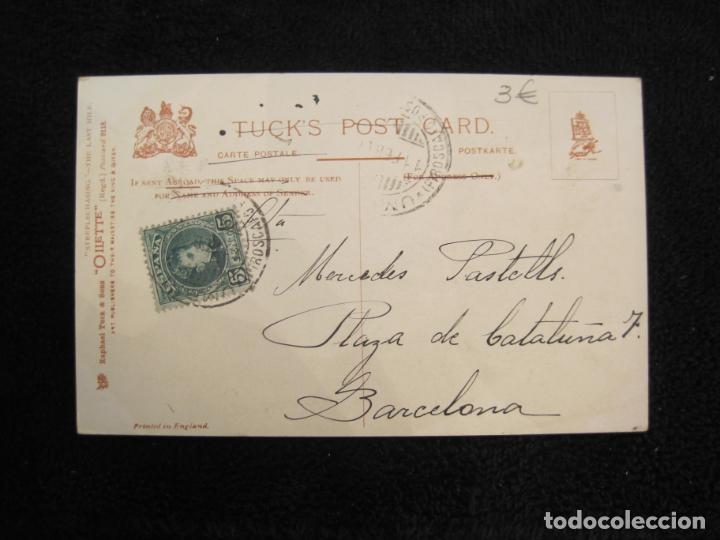 Postales: CABALLOS-COLECCION DE 5 POSTALES ANTIGUAS-VER FOTOS-(77.800) - Foto 4 - 244588900