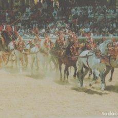 Postales: LOTE POSTAL CABALLOS CARROS ANDALUCIA AÑOS 90. Lote 245410680