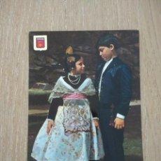 Postales: ANTIGUA POSTAL «PAREJA DE NIÑOS CON TRAJE TÍPICO DE VALENCIA». Lote 245935115