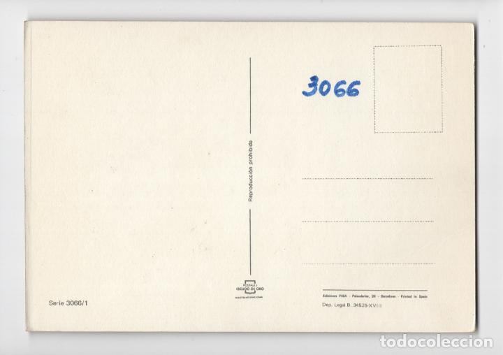 Postales: Cachorros de Boxer ♦ Escudo de Oro, 1975 - Foto 2 - 275020363