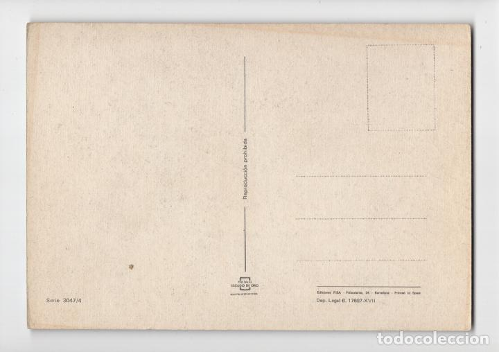 Postales: Cachorros de Cocker Spaniel ♦ Escudo de Oro, 1974 - Foto 2 - 275020553