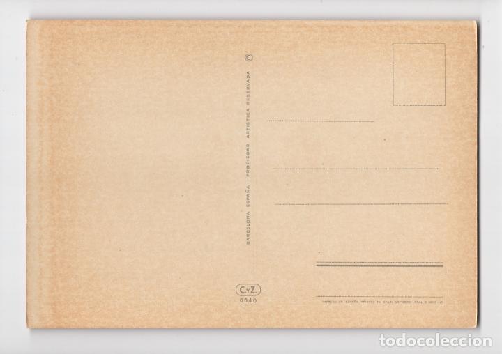 Postales: Cachorro de Cocker Spaniel ♦ C y Z, 1965 - Foto 2 - 275021323