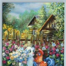 Postales: HEDGEHOG N ROOSTER COCK CHICKEN COUNTRY LIFE PEASANT HOUSE FANTASY POSTCARD - GLUSHCENKO IRINA. Lote 278753028