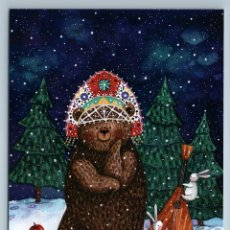 Postales: FUNNY BROWN BEAR IN RUSSIAN HEADDRESS BUNNY RABBIT XMAS EVE RUSSIAN POSTCARD - VICTORIA EFREMOVA. Lote 278753408